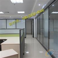 深圳隔斷鋁合金廠家品牌推薦