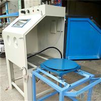 推车转盘喷砂机价格 模具专项使用喷砂设备