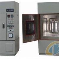 KM-BL-SN(中空)玻璃氙灯耐气候试验箱