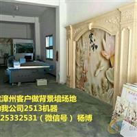 徐州艺术背景墙3D立体画uv打印机