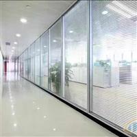 玻璃隔断高隔间厂家 双玻中空百叶隔断报价