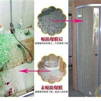 闸北区玻璃贴膜、专业办公门窗玻璃贴膜、LOGO贴膜