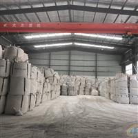 白云石厂家供应