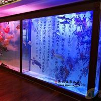 蘇州大型亞克力魚缸制作
