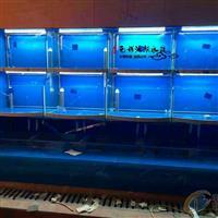 南京酒店魚缸