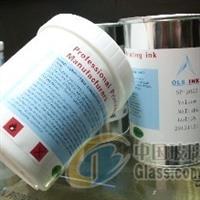 無鹵素玻璃印刷油墨