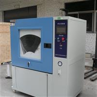 OLED防塵試驗箱(沙塵試驗箱)KM-OL-SCX