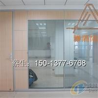 香港双层玻璃百叶窗隔断