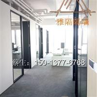 珠海办公室玻璃隔断墙价格