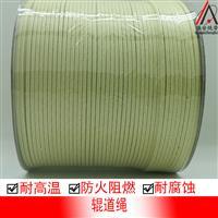 2017热卖10*10芳纶辊道绳钢化玻璃厂辊道隔热专项使用