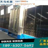 中空玻璃立式生产线厂家配置及报价