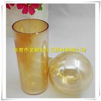 玻璃颜料 玻璃金茶水