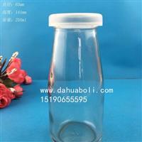 半斤装玻璃酸奶瓶生产商