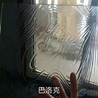 压花平安彩票pa99.com