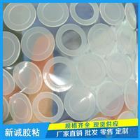 圆形硅胶垫片 密封垫圈 防震防水垫圈