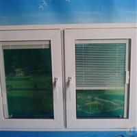 成都内置中空百叶玻璃门窗