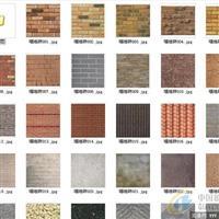 印花塑胶地砖专用消光膜