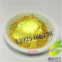 供应金属漆金粉油漆涂料黄金粉珠光颜料