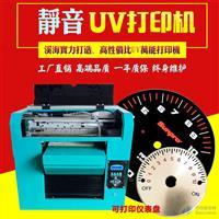 仪表盘打印机 标牌打印机 玻璃板印刷机