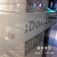 公司办公室贴膜 办公室磨砂腰线logo设计