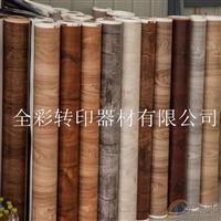 玻璃热转移木纹纸厂家免费取样