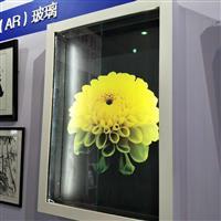 博物馆无反射玻璃 展柜无反光玻璃 相框减反射玻璃
