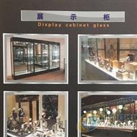 供应展示柜玻璃