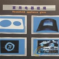 供應家用電器玻璃