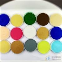 河北竹中科技现货供应美缝剂用彩色烧结不掉色玻璃微珠