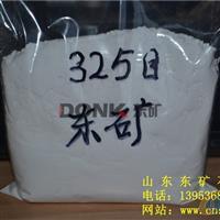 325-1500目硅微粉