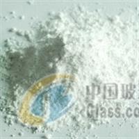 防眩(AG)玻璃专用超细淋砂粉(WLF-AGLS型)