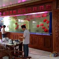 杭州哪里有定做鱼缸