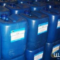 東莞那就生產防眩(AG)玻璃拋光液(WLY-AGGL)