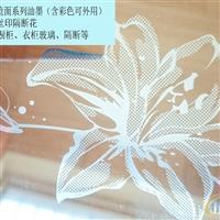 WLL-镜面(含彩色)玻璃油墨