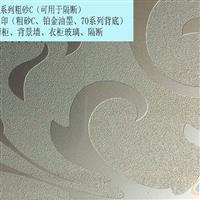 WLL-60系列铂金玻璃油墨