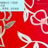 WLL-30系列彩色抗蚀刻油墨
