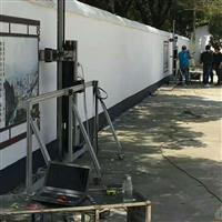 浮雕墙面 彩绘墙体喷绘机