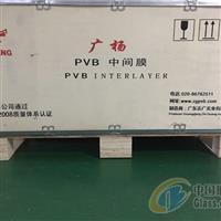 惠州市供应pvb胶片