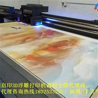南昌3D画背景墙uv浮雕平板印花机