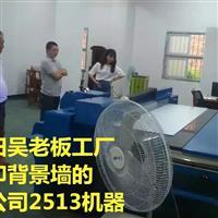 昌吉5D浮雕立体画uv喷画机
