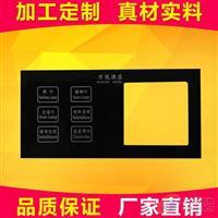 联兴多功能开关玻璃触摸面板 支持定制