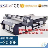 济南玻璃瓷砖印花机,艺术玻璃打印机生产厂家哪里有卖
