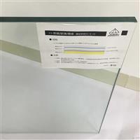 离子型聚合物安全玻璃夹胶KGP