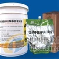 无锡供应双组份硅酮结构密封剂