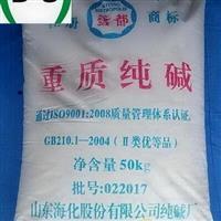 纯碱(海化)供应 广东玻璃化工原料供应厂家