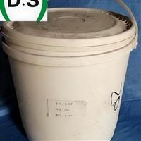 供应玻璃用氧化铒-稀土氧化物 佛山戴氏化工材料