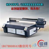 5D全屋彩印机
