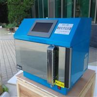 微波反應器  測溫控溫精度高