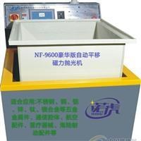 諾虎磁力拋光機品牌