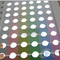 AATCC F-0806 标准九级比色卡彩色移度卡颜色转移灰卡